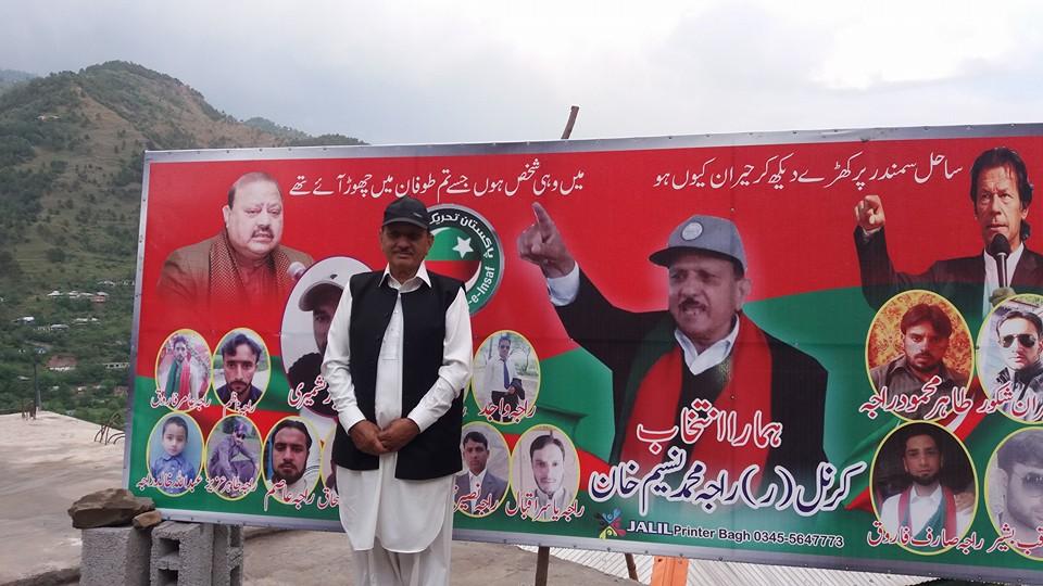 Col (R) Raja M Nasim Khan Passed away in Bagh Azad Kashmir
