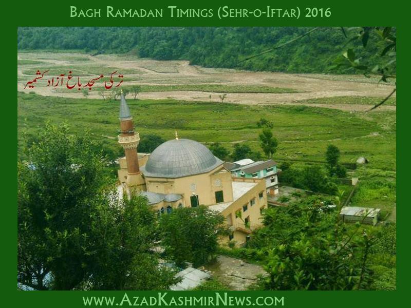 Bagh Ramadan Timings (Sehr-o-Iftar) 2016